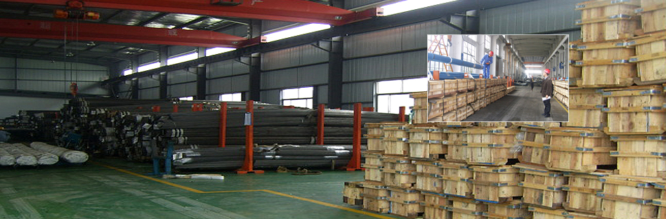 steel tube stockroom