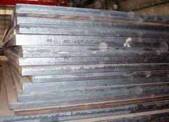 A36 steel plate manufacturers