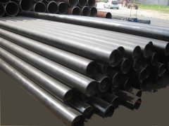Hot-rolled steel pipe